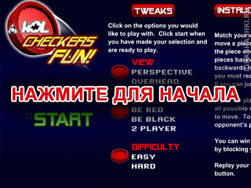 Играть в Checkers FUN! онлайн
